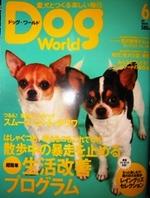 dogworld_003